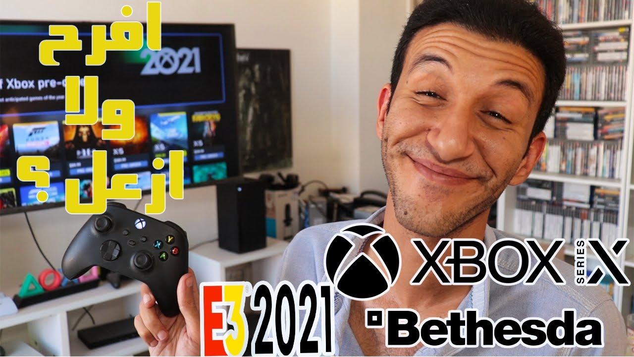 E3 XBOX + BETHESDA | رد فعل مؤتمر اكس بوكس