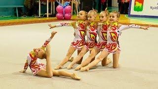 Художественная гимнастика.   Групповые упражнения(В городе Куйбышеве проходят традиционные соревнования по художественной гимнастике