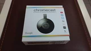 Chromecast 二代(2015版)中文開箱影片,一代和二代功能外觀介紹(Google 電視棒)