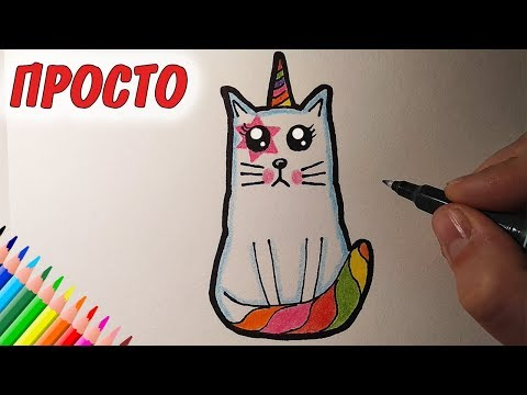 How to draw cute cat unicorn super simple #drawings