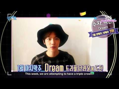 EXO Baekhyun mention SUZY