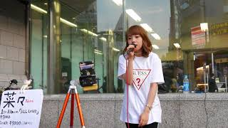 菜々「HOME」(清水翔太)今日は清水翔太さんメチャ歌ってる、そういう日...