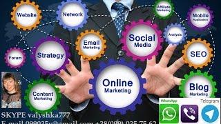 Урок №4. Основные типы маркетингов онлайн бизнеса Школа онлайн бизнеса.