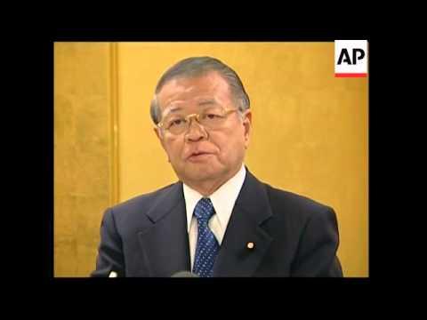 Legislators visit war shrine in wake of Koizumi's visit