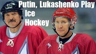Putin & Belarusian President Play Ice Hockey in Sochi | 2014 Winter Olympics, Russia