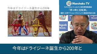 茅ヶ崎と自転車