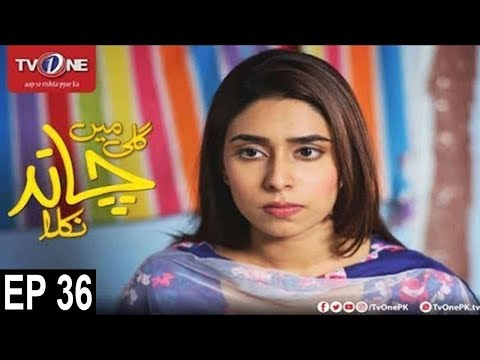 Gali Mein Chand Nikla - Episode 36 - TV One Drama - 28th November 2017
