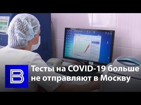 Кого и как проверяют на коронавирус в Воронеже