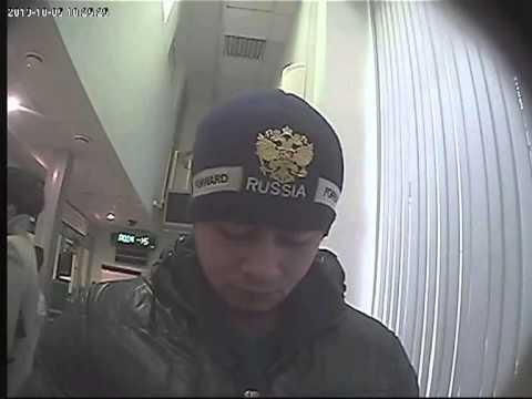 видео: Узбеки сбывали фальшивые 5000 купюры через банкоматы нарезка)