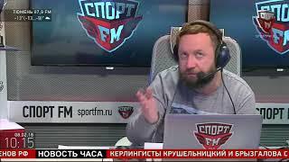 100% Утра. 08.02.2018. Гость - Алина Балашова