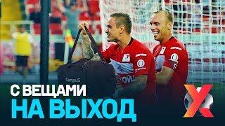 Каррера выгнал Ещенко и Глушакова. Наконец-то!