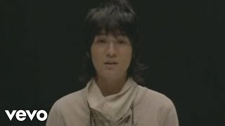 Music video by 森山直太朗 performing 夏の終わり. (C) 2003 UNIVERSAL...