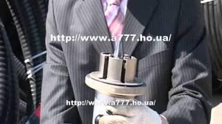 видео труба изопрофлекс 115а