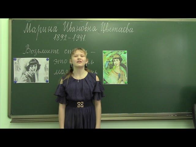 Изображение предпросмотра прочтения – ДарьяВласова читает произведение «У кроватки.» М.И.Цветаевой