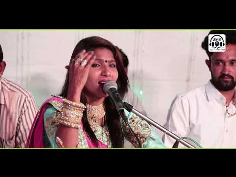 सुपरहिट सुप्रसिद्ध नागणेची माता भजन, स्वर- कविता पवार nagnechi Mata bhajan  mandor bheruji live 2018