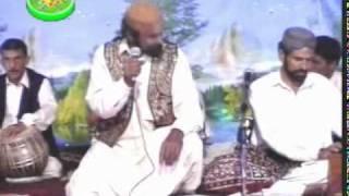 shada lala