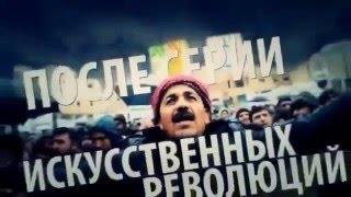 РОССИЯ ПРОТИВ США   3 МИРОВАЯ ВОЙНА НЕИЗБЕЖНА   YouTube 360p