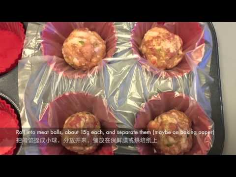 [Annie's Kitchen] Savoury mooncake 肉月饼 - pan & baking version