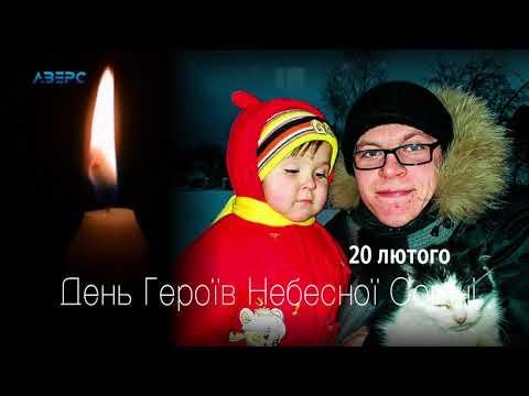 ТРК Аверс: Постмайдан 5 років потому: що отримали українці?