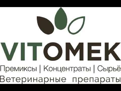 О компаниии Vitomek