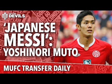 'Japanese Messi', Felipe Anderson to Old Trafford? Darmian Update | Manchester United Transfer News