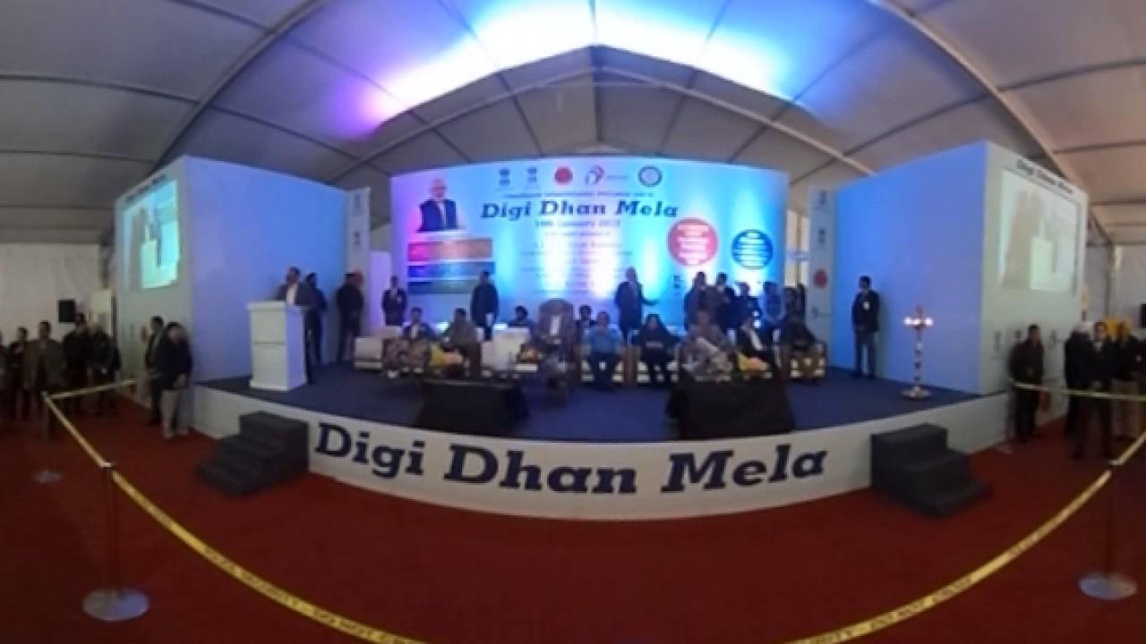 Starting Ceremony at Digi Dhan Mela Chandigarh