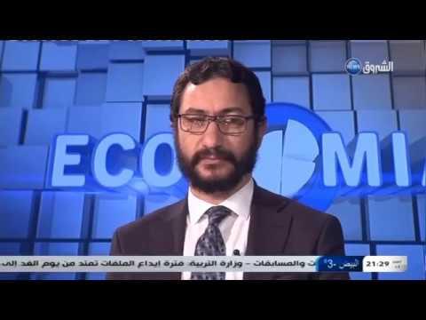 Economia Algérie Finance islamique Evolution timide en toute discrétion