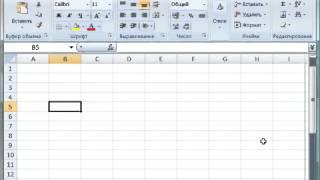 021  Масштабирование рабочего листа в Excel 2007