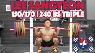 Lee Sangyeon Heavy Training (240kg BS Triple + 150kg Snatch + 170kg C&J) [4k60]