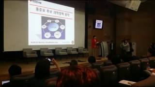 대선캠프와의 과학정책 대화 thumbnail