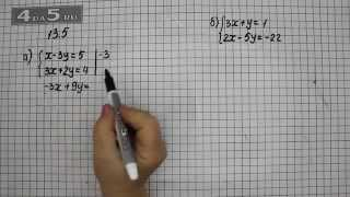Упражнение 13.5. Вариант А. Б. Алгебра 7 класс Мордкович А.Г.