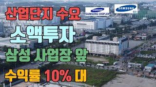 천안 오피스텔 매매 산업단지 배후의 넉넉한 수요 천안 …