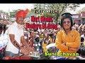 Mari maina taro pinjara | Sunil chavan | Banjara Dj Song | Dj Nakul