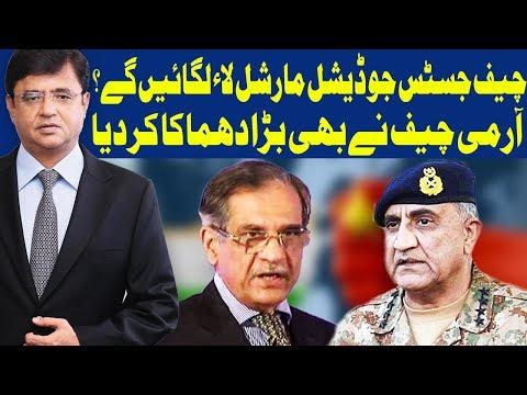 Dunya Kamran Khan Ke Sath - 23 March 2018 - Dunya News