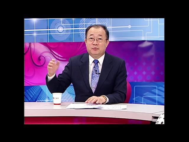 股海揚帆*王夢萍20180609-5【存對「寶」 操作策略大公開!】(戴興明×林明謙×呂漢威)