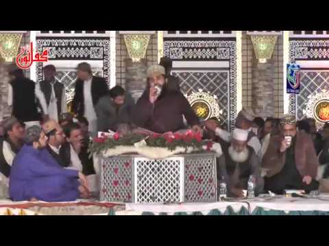 Khalid Hussnain Khalid Mahfil Noor 2017 Haveli Lakha Sanu Koje vekh na Al Meraj Movies