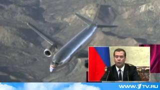Россия может пересмотреть правила использования транссибирских маршрутов для авиакомпаний ЕС и США(Важное решение, принятое сегодня российским правительством, касается авиаперевозок. Украинским компаниям..., 2014-08-07T19:40:39.000Z)