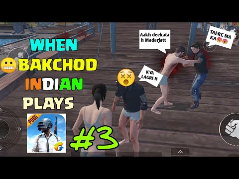 When Crazy Indian Plays Pubg Mobile #3 I Funny Moments
