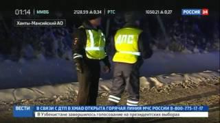 Трагедия под Ханты-Мансийском: врачи делают все для спасения тяжелораненых