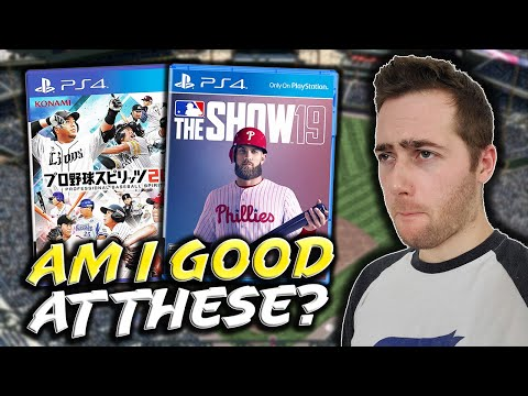 WHICH BASEBALL GAME AM I BETTER AT…