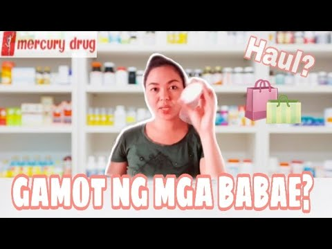 Mercury Drug First Aid Tips for Insect Bites and Stings from YouTube · Duration:  1 minutes 15 seconds