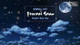 Download 달빛천사 (Full Moon Wo Sagashite) OST - Eternal Snow 오르골 (Music Box) Ver.