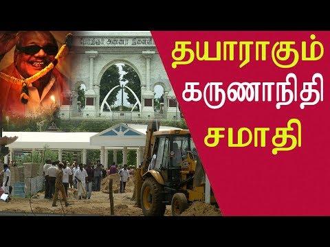 karunanidhi burial place preparation @ marina tamil news tamil news live redpix