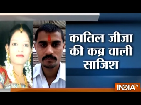 Yakeen Nahi Hota: Transporter Kills his Sister-in-law to Hide Affair from Wife in Pune
