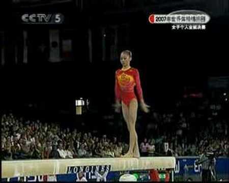 Yang Yilin Balance Baem @ 2007 Worlds All Round Final
