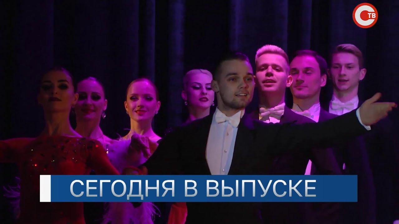Севастопольский Академический театр танца им. В.Елизарова