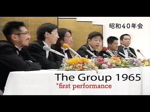 「昭和40年会」結成記者会見 on TV
