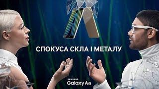 Galaxy A 2016  Eden(, 2016-02-10T22:33:06.000Z)
