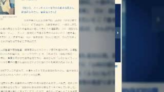春アニメ「ふらいんぐうぃっち」の放送日や最新PVなどが公開 女子高生魔...