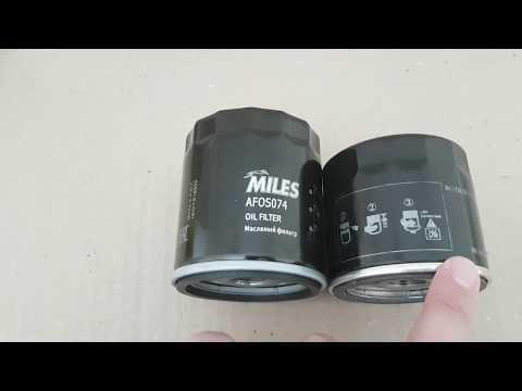 Общий вид фильтра 1883037, W7008 и AF0S074